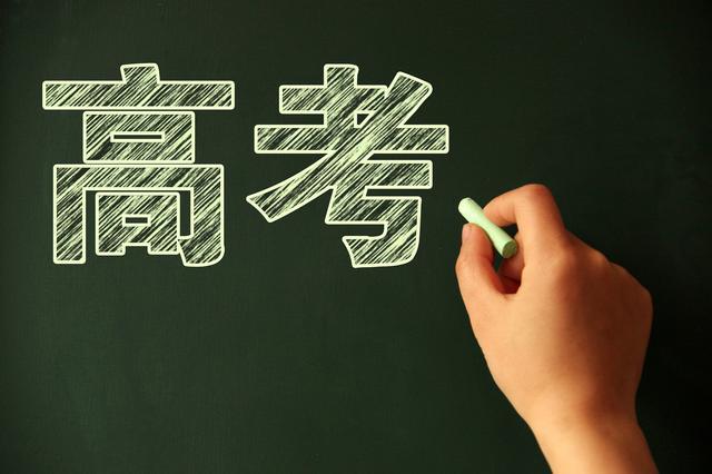 高三冲刺怎么提高效率 高三如何管理时间提高效率
