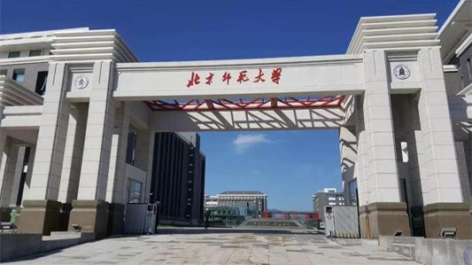 北京师范大学强基计划招生简章2021 北京师范大学强基计划专业