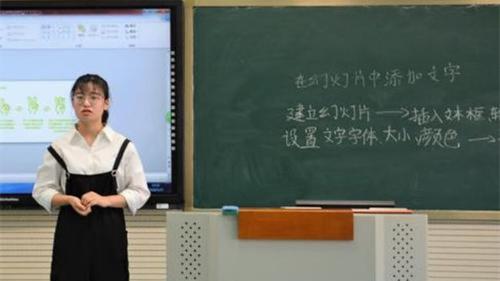 师范生找工作好找吗 师范生应聘教师难吗