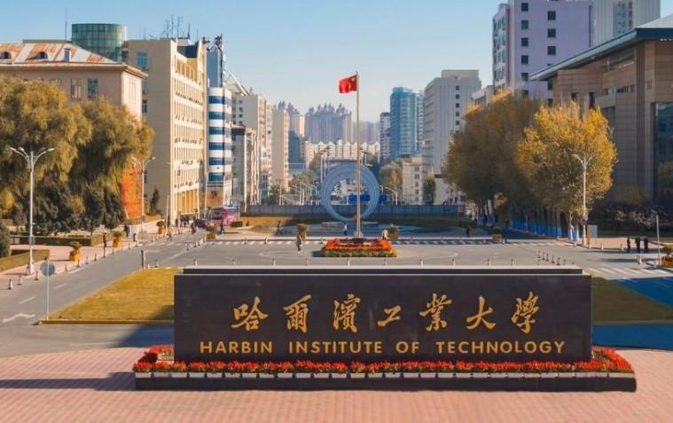 哈尔滨工业大学2021年强基计划 哈尔滨工业大学强基计划专业