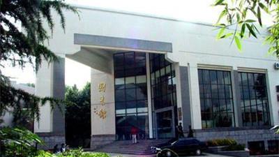 南京体育学院就业质量报告 南京体育学院好就业吗