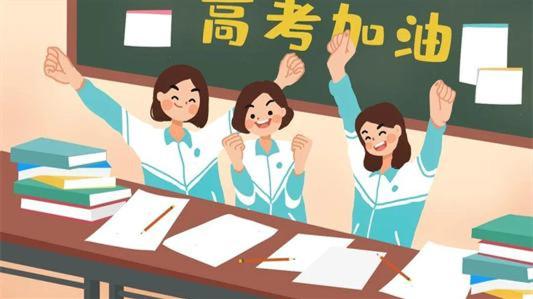 高考满分作文1000字 高考满分作文2020年