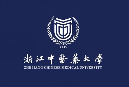 浙江中医药大学高考分数线 浙江中医药大学2020年录取分数线