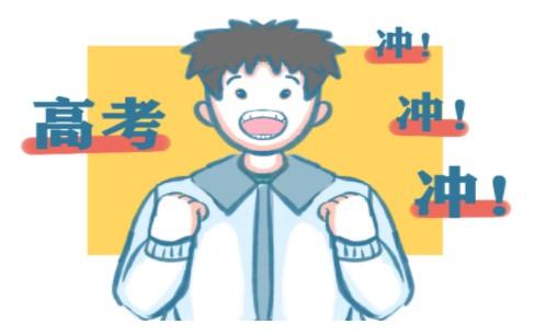高考英语作文范文10篇 高考英语作文范文欣赏