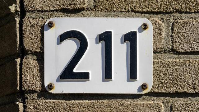 211最多的省份 211最多的地方